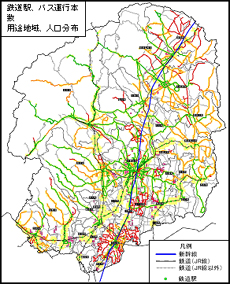 GISを活用した生活交通の分析
