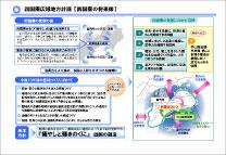 road_classification1_1